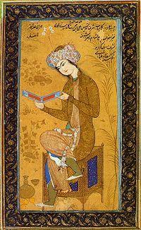 Youth Reading, Persian miniature by Reza Abbasi
