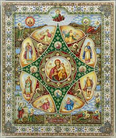 Blessed Mother Mary, Psalm 23, Medieval Art, Religious Art, Virgin Mary, Byzantine, Spirituality, Christian, Quilts