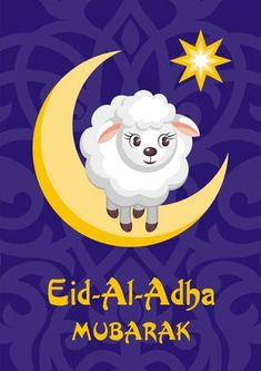 Eid Images, Eid Mubarak Images, Aid Adha, Jumma Mubarik, Eid Al Adha Greetings, Eid Quotes, Eid Mubark, Eid Ul Azha, Dp For Whatsapp