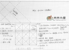 布布为营创意手工店_新浪博客