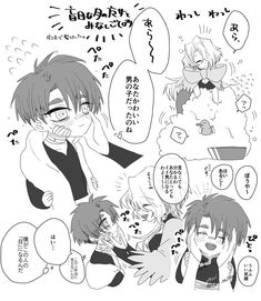 Time Skip, Doujinshi, Manga Art, Anime Couples, Comic Strips, Short Stories, Character Design, Kids, Witches
