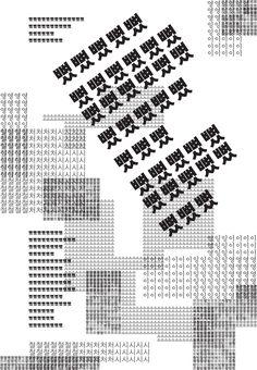 Textdesign Text Design Typography