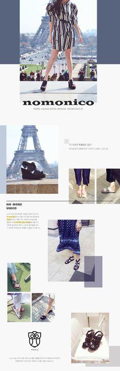 WIZWID:위즈위드 - 글로벌 쇼핑 네트워크여성 의류 신발 우먼 패션 슈즈 기획전 NOMONICO