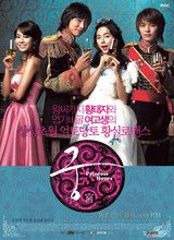 12 Best Korean Fever Images Korean Dramas Drama Korea
