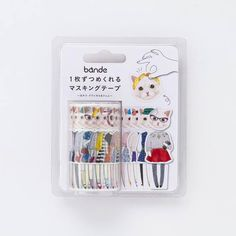 Bande Cat Washi Tape II