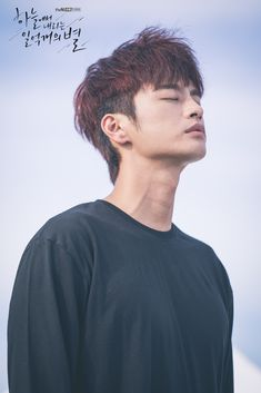 (X) (O) Thriller Dráma Sangju testrész Ahn Jae Hyun, Choi Jin Hyuk, Seo In Guk, Seo Joon, Asian Actors, Korean Actors, Thriller, Shopping King Louis, Korean Drama Movies
