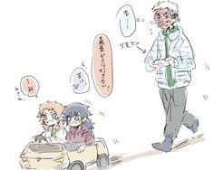 Chibi, Anime Demon, Demon Hunter, Slayer Anime, Demon, Cartoon, Fan Art, Manga, Anime Chibi