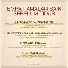 Amalan sebelum bobo Y Pray Quotes, Quran Quotes Inspirational, Life Quotes, Daily Quotes, Wisdom Quotes, Quotes Quotes, Motivational Quotes, Reminder Quotes, Self Reminder