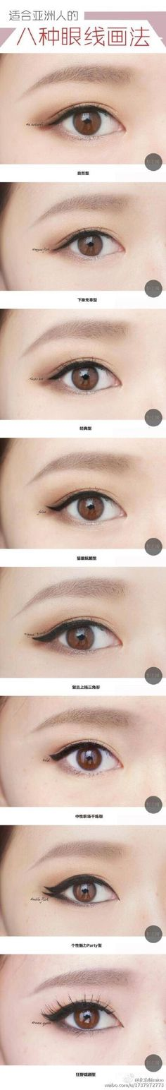 Eight ways to draw your eye line. Make sure to use a waterproof, oil proof, long lasting eyeliner. This example is more specific to shallow eyelids, hooded eyes.