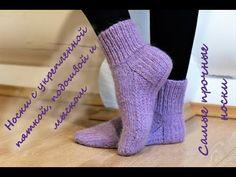 Knitting Basics, Knitting Videos, Knitting Projects, Crochet Socks, Knitting Socks, Filet Crochet, Leg Warmers, Diy Clothes, Slippers
