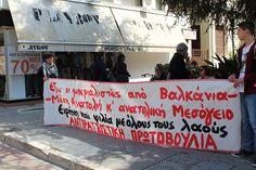 Πρέβεζα: Μηνύματα για τη διεθνή μέρα κατά του ρατσισμού του πολέμου του φασισμού τη φτώχειας