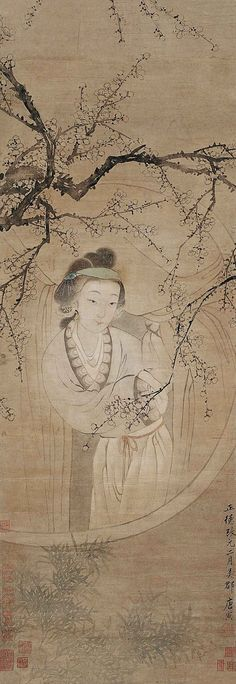 Tang Yin (1470 -1524), courtesy name Tang Bohu (唐伯虎), was a Chinese scholar, painter, calligrapher. Ming Dynasty