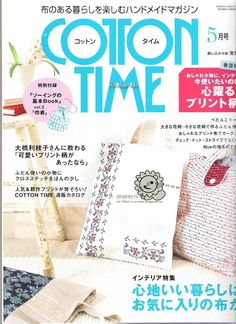 Cotton Time Craft Mag - Many small projects. Knitting Magazine, Crochet Magazine, Japan Crafts, Sewing Magazines, Magazine Crafts, Book Crafts, Craft Books, Applique Fabric, Book And Magazine