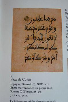 Coran datant des Nasride de Grenade