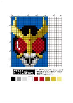 Kamen Rider, Perler Beads, Pixel Art, Cross Stitch, Design, Animales, Needlepoint, Punto De Cruz, Seed Stitch