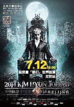 KIM HYUN JOONG 2014 WORLD TOUR in BEIJING poster/news (Date 2014.07.12 Time : 19:30 PM)