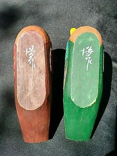 Signed Korean Asian Wooden Carved Wedding Ducks Tradition Good Luck Vintage Antq