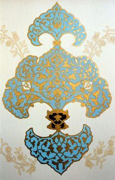 Islamic Art Mural