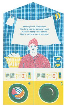 Inside the Launderette on a British High Street - Up My Street - Louise Lockhart | Illustration | Design | The Printed Peanut available to buy online at www.theprintedpeanut.co.uk
