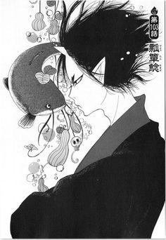 Hoozuki