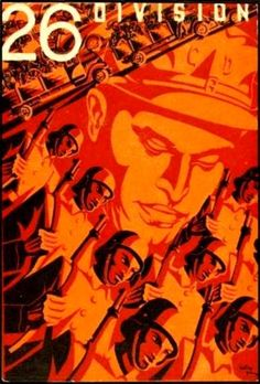 In memory of  Spanish Anarchist leader Buenaventura Durruti (1896-1936). Artist: Helios Gómez (1905-1956): painter, revolutionist, anarchist–communist, poet. Gómez fought with the 26th Division, Spanish Republican Army. It was formed in April 1937 in Aragon from the militarized Columna Durruti (Durruti Column).