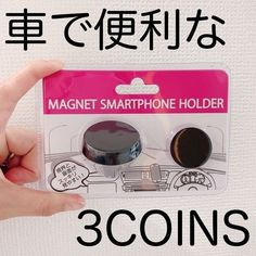 Smartphone Holder, Diy, Magnets, Handmade Bags, Bricolage, Do It Yourself, Homemade, Diys, Crafting