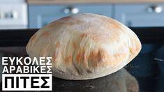 Baked Potato, Hamburger, Potatoes, Bread, Baking, Ethnic Recipes, Food, Youtube, Potato
