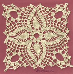 Crochet Openwork Square with pineapple - chart