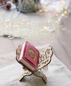 Quran, Islam, Enamel, Enamels, Vitreous Enamel, Holy Quran, Glaze