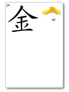 Japanese Language Learning, Plasticine, Learn Korean, Chinese Characters, Asian, Alphabet, Calligraphy, Tour, Chinese Words