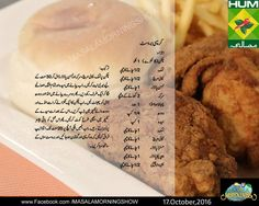 Pakistani Chicken Recipes, Indian Food Recipes, Pakistani Recipes, Main Course Dishes, Side Dishes, Masala Tv Recipe, Cooking Recipes In Urdu, Desi Food, Food And Drink