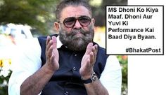 Bhakat Post: Dhoni Kai Fan Huye Yuvraj Singh Kai Pita