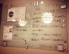 たくさんの方に支えられて、 オープン初日、無事に終えることができました!( ´ ▽ ` )ノ  たくさんのご来店、 心より感謝申し上げます!  不慣れな部分でご不便をおかけしてしまうこともございますが、 今後ともよろしくお願いします!  たくさんの感謝の気持ちを込めて☆★  初心わするるべからず!です。  2013.4.24