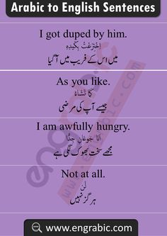 Spoken English Sentences with Arabic and Urdu. Spoken Arabic Phrases with translation in English and Urdu with PDF. Learn Arabic through these sentences with meanings in English and Urdu Arabic To English Translation, English To Urdu Dictionary, English Phrases, Learn English Words, English Learning Books, English Grammar Book, English Learning Spoken, English Writing Skills, Arabic Sentences