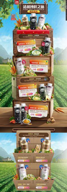 Web Banner Design, Food Web Design, Menu Design, App Design, Layout Design, Creative Advertising, Free Banner Templates, Mailer Design, Asian Design