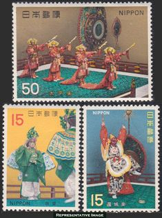 The 2nd full set of three stamps in the classic art series.  1971 and GAGAKU. The Japanese art that inspired Lady Gaga... perhaps .. but really it is elegant classical Japan music and dance. AM