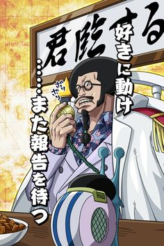 After Levely, the Shichibukai was dissolved. The Navy hopes that the group can be replaced by the SSG, or Special Science Group. But what exactly is S. One Piece Manga, One Piece Figure, One Piece Theories, Pirate Art, 20th Anniversary, Pirates, Manga Anime, Animation, Cartoon