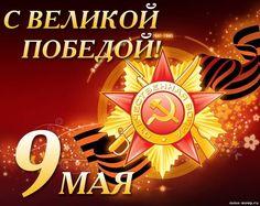 Дневник Loel1 : LiveInternet - Российский Сервис Онлайн-Дневников