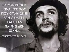 Wise Man Quotes, Happy Quotes, Words Quotes, Poetry Quotes, Big Words, Great Words, Unique Quotes, Inspirational Quotes, Che Guevara Quotes
