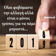 Feeling Loved Quotes, Merry Christmas Baby, Cheer You Up, Greek Quotes, Beautiful Words, Strong Women, Happy New Year, Me Quotes, Feelings