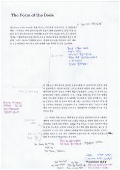 e114a_55(3)_최윤정