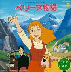 """ペリーヌ物語 ・ """"The Story of Perrine"""" ・ 1978 ・ (Adapted from Hector Malot's novel, """"En Famille"""".) ・"""