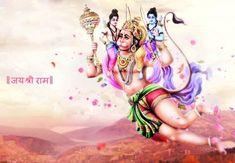 Hindu Gods and Goddesses, Lord Hanuman Hanuman Hd Wallpaper, Shiva Lord Wallpapers, Hanuman Images, Princess Zelda, Disney Princess, Gods And Goddesses, Disney Characters, Fictional Characters, Religion