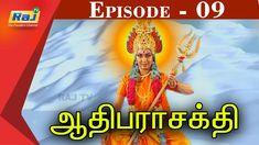 Athiparasakthi Episode - 09 #RAJTV #Adhiparasakthi #RajTvOldShows #Rajtvshows