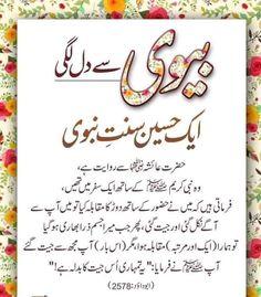 Imam Ali Quotes, Hadith Quotes, Quran Quotes Love, Quran Quotes Inspirational, Me Quotes, Hindi Quotes, Motivational Quotes, Best Islamic Quotes, Islamic Phrases
