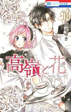 Read Takane to Hana manga chapters for free.Takane to Hana scans.You could read the latest and hottest Takane to Hana manga in MangaHere. Manga Romance, Manhwa, Takane To Hana, Nouveau Manga, Mermaid Boy, Viz Media, Manga Covers, Manga Drawing, Manga To Read