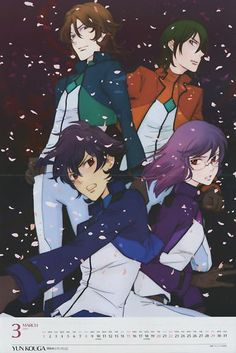 Mobile suit Gundam 00 OO poster promo Setsuna F Seiei , Lockon Stratos , Allelujah Haptism , Tieria Erde
