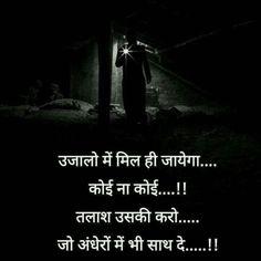 Deep hindi love quotes photos true sad quotes about love in home Hindi Quotes Images, Love Quotes Photos, Hindi Words, Hindi Quotes On Life, Hindi Qoutes, Marathi Quotes, Status Quotes, Good Life Quotes, Attitude Quotes