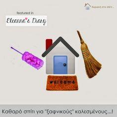 """Κυριακή στο σπίτι... : Καθαρό σπίτι για """"ξαφνικούς"""" καλεσμένους...!"""