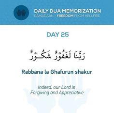 Quran Quotes Love, Islamic Love Quotes, Islamic Inspirational Quotes, Religious Quotes, Muslim Quotes, Dua For Ramadan, Ramadan Prayer, Ramadan Mubarak, Adha Mubarak